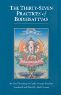 The Thirty-Seven Practices of Bodhisattvas 9781559390682