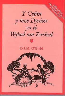 Y Cyfan y Mae Dynion Yn Ei Wybod Am Ferched