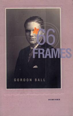 66 Frames 9781566890823