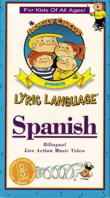 Lyric Language Spanish Double-Play Series 1
