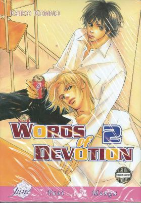 Words of Devotion: Volume 2 9781569708057