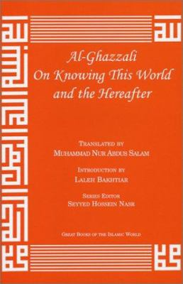 Al-Ghazzali on Knowing This World and the Hereafter 9781567446821