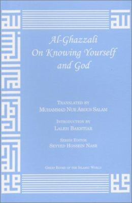 Al-Ghazzali on Knowing Yourself and God 9781567446814