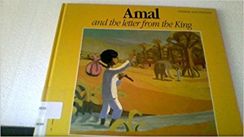 Amal and the Letter from the King