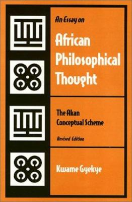 thesis on african philosophy The involvement of african philosophy in development issues is not a  widespread practice it can even cause  take the thesis that colonialism kept  africa away.