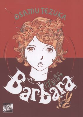 Barbara 9781569702826
