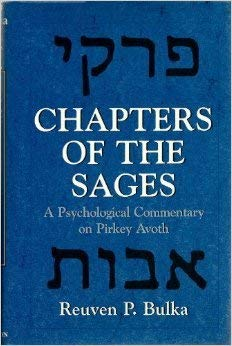 Chapters of the Sages 9781568211336