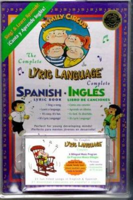 Complete Lyric Language Inglis [With 24-Page Lyric Book] 9781560153092