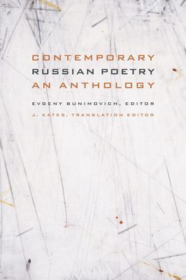 Contemporary Russian Poetry: An Anthology 9781564784865