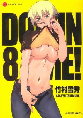 Domin-8 Me!
