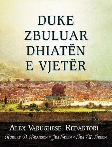 Duke Zbuluar Dhiaten E Vjeter (Albanian: Discovering the Old Testament) 9781563444081
