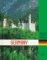 Germany 9781560063551