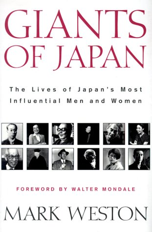 Giants of Japan: The Lives of Japan's Greatest Men and Women 9781568362861