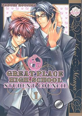 Great Place High School, Volume 1: Student Council 9781569701256