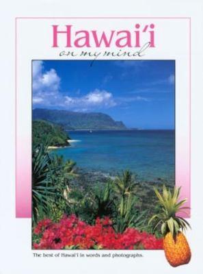 Hawaii on My Mind 9781560448235