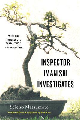 Inspector Imanishi Investigates 9781569470190