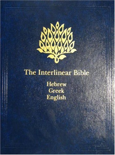 Interlinear Bible-PR-Hebrew/Greek/KJV 9781565639775