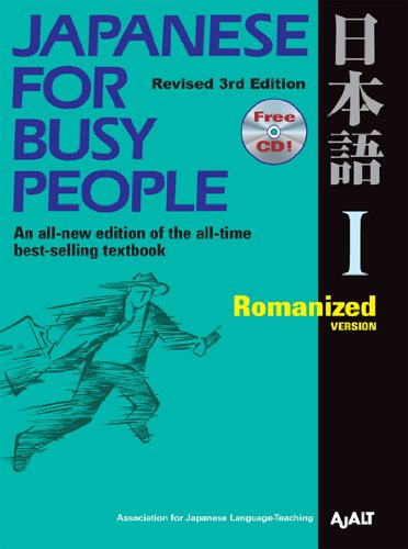 Japanese for Busy People: Romanized [With CD (Audio)] 9781568363844