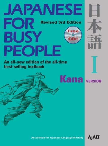 Japanese for Busy People: Kana [With CD (Audio)] 9781568363851