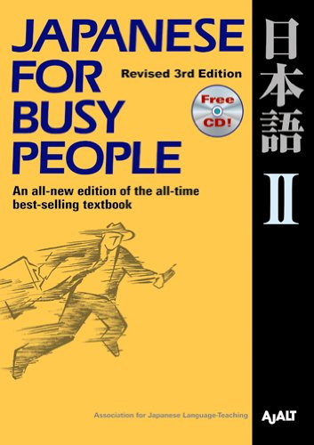 Japanese for Busy People [With CD (Audio)] 9781568363868