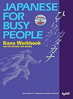 Japanese for Busy People Kana Workbook: Revised 3rd Edition Incl. 1 CD 9781568364018
