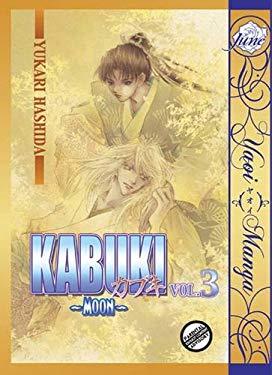 Kabuki, Volume 3: Moon 9781569700693