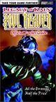Legacy of Kain  by Tim Bogenn, 9781566868747