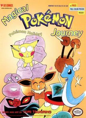 Magical Pokemon, Volume 3: Pokemon Holiday 9781569314579