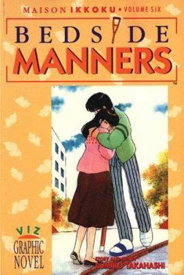 Maison Ikkoku, Vol. 6 (1st Edition): Bedside Manners 9781569311790