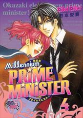 Millennium Prime Minister, Volume 4 7041008