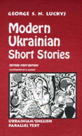 Modern Ukrainian Short Stories (Revised) 9781563083914