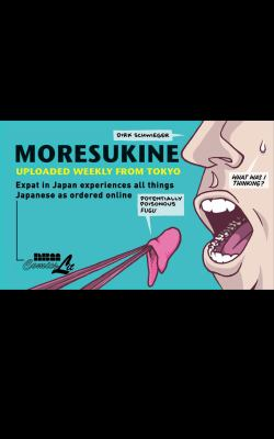 Moresukine: Uploaded Weekly from Tokyo 9781561635375