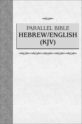Parallel Bible-PR-Hebrew/English 9781565636927