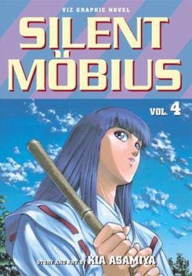 Silent Mobius, Vol. 4 9781569314722