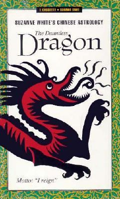 The Dauntless Dragon