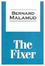 The Fixer 9781560004844