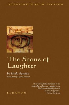 The Stone of Laughter 9781566561907