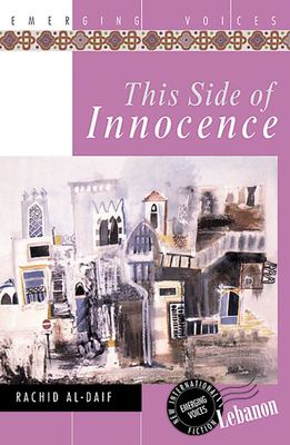 This Side of Innocence 9781566563833
