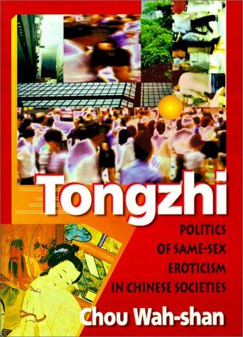 Tongzhi 9781560231547