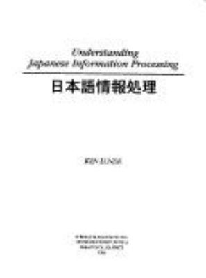 Understanding Japanese Information Processing 9781565920439