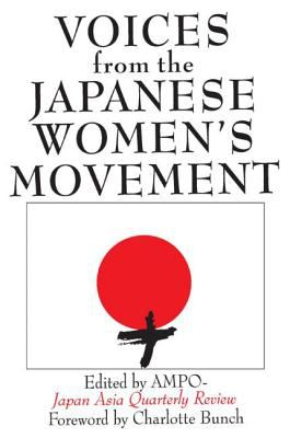 Voices from the Japanese Women's Movement 9781563247262
