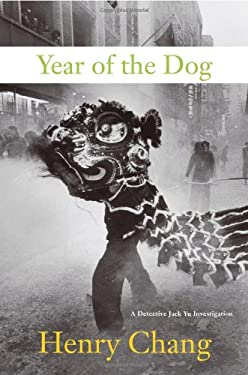 Year of the Dog 9781569475157