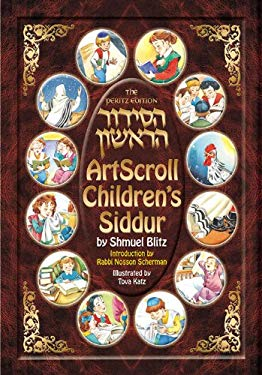 Artscroll Children's Siddur 9781578195640
