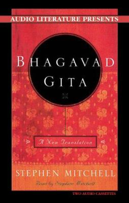 Bhagavad Gita: A New Translation 9781574533934