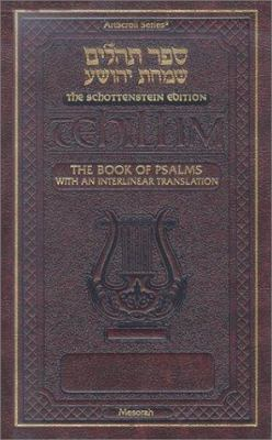 Book of Psalms: With an Interlinear Translation 9781578195558
