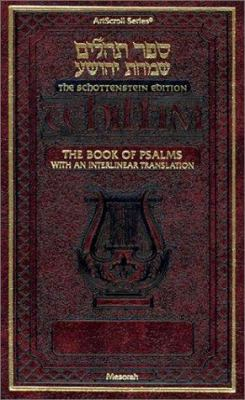 Book of Psalms-FL: With an Interlinear Translation 9781578195596