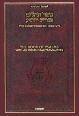 Book of Psalms-FL: With an Interlinear Translation 9781578195602