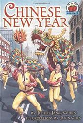 Chinese New Year 7093938