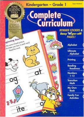 Complete Curriculm Kindergarten-Grade 1 9781577596226