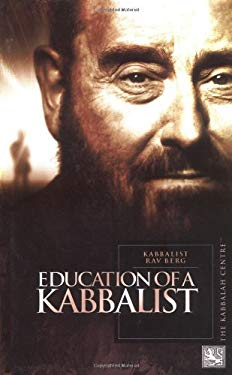 Education of a Kabbalist 9781571891464